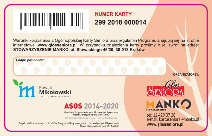 Obraz przedstawia rewers Ogólnopolskiej Karty Seniora