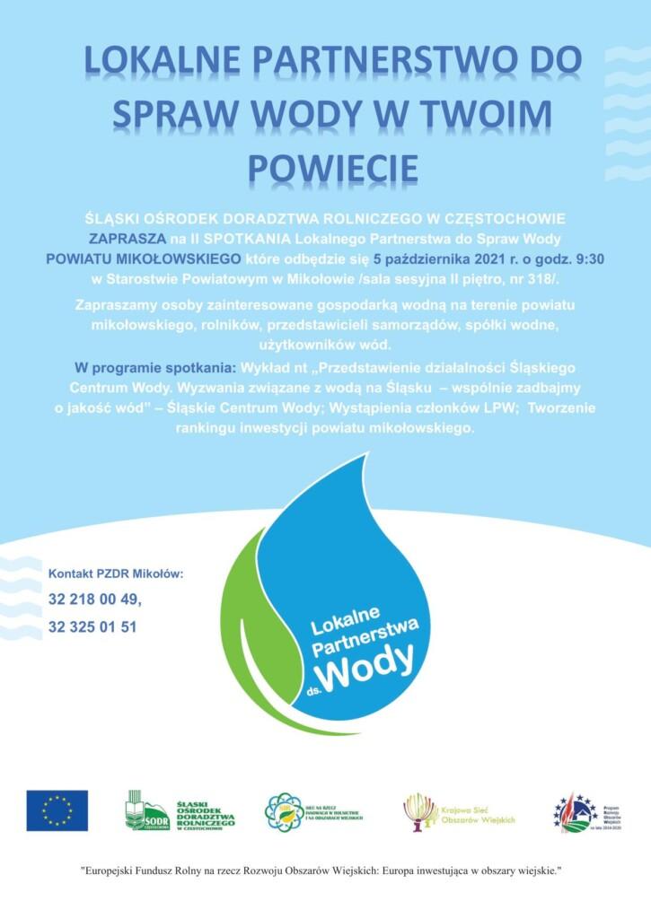 Plakat promocyjny - Lokalne partnerstwo do spraw wody w Twoim powiecie.